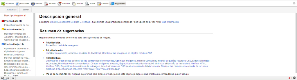 PageSpeed5